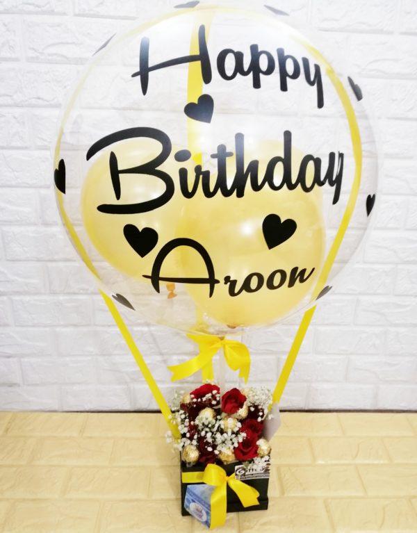 Floral Balloon YFloral Balloon Gift - SendFlowers.PKellow Theme - SendFlowers.PK