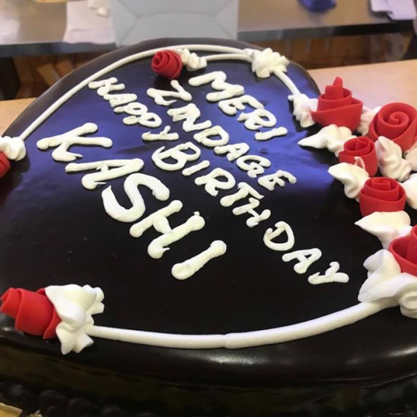 Heart Shape Chocolate Cake 2LBS - SendFlowers.pk