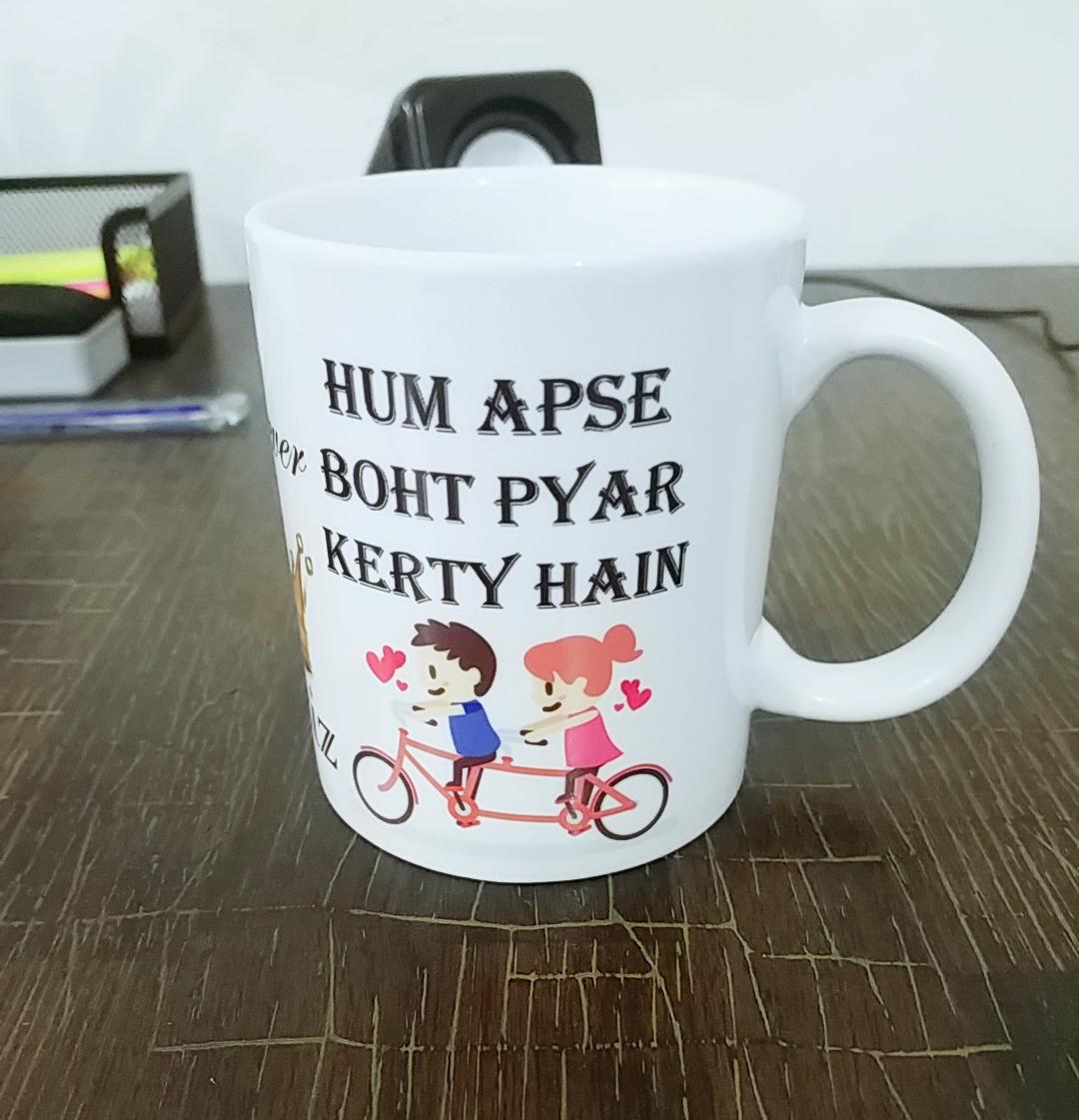 Hum Apse Bohat Pyar kerty hain Mug - SendFlowers.pk