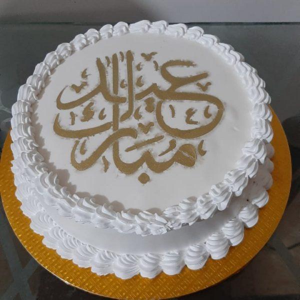 Premium Eid Mubarak Cake